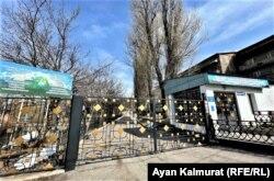 """""""Алатау"""" балалар шипажайы. Алматы, 10 наурыз 2021 жыл."""