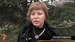 Kоlçenkonı ukrain vatandaşlığından marum qaldırdılar