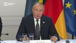 Путин o решении WADA: «Мы имеем все основания подать в суд»