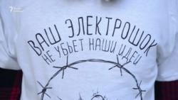 """""""Хотели подорвать мавзолей Ленина"""""""