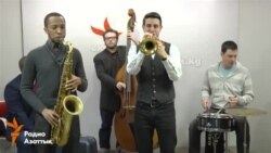 Джаз-группа The Crucial Elements в Бишкеке