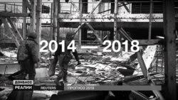 Що чекає Донбас? Прогноз на 2019