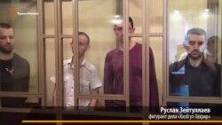 Кримчани не сподіваються на справедливість російського суду (відео)