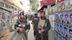 Pakistani Terror Suspect Rearrested In Islamabad