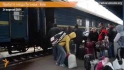 Прибуття поїзда Луганськ-Київ після двох місяців вимушеної перерви