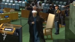 Speech of Hassan Rouhani To The United Nations General Assembly