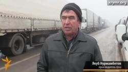 Из Крыма в Украину невозможно вывезти ялтинский лук