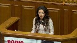 «Радикалка» Злата Огнєвіч відмовилася від мандату