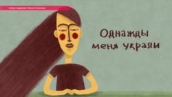 История Наргизы: она не дала надеть на себя платок, когда ее насильно хотели выдать замуж