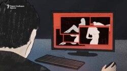 Уцени, силувања, самоубиства: Индустрија со секс-веб камери во Киргистан