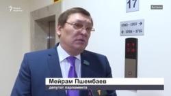 Депутаты о выделении денег холдингу «КазАгро»