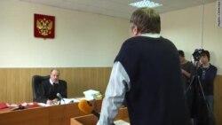 Как судили Албурова