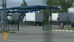 Russian Truck Convoy Begins Crossing Into Ukraine