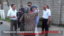 Активисты выходят на свободу