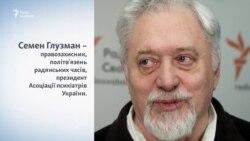 Корупція в Україні допомагає Путіну – Глузман