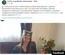 Komentar Centra za građansko obrazovanje na fotografiju Bojane Đačić
