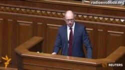 «Не Росії визначати куди нам йти, а йдемо ми в Європейський Союз» – Яценюк
