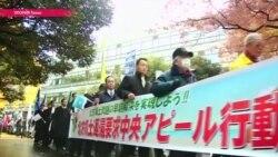 Курилы – наши! В Токио прошли марши протеста с требованием вернуть Японии Курильские острова