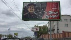 День Победы под знаком Сталина
