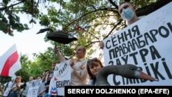 Киевтегі митинг.