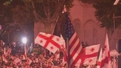 Тифлис митингы, 12 август 2008