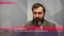 """Петр Залмаев: """"На деле в Узбекистане борьба с коррупцией не ведется"""""""