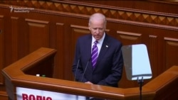 Biden: Ukraine Threatened By Russia And Corruption