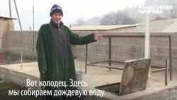 «Каждая капля дорога»: вода в Таджикистане - на вес золота