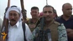 أخبار مصوّرة 12/05/2014: من التطورات الامنية في الفلوجة إلى نشر لحماية حقوق الأطفال في أفغانستان