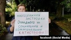 Флешмоб против высотной застройки Отрадного, городского района Светлогорска