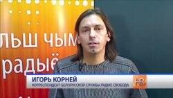 Белорусская таможня не дает добро