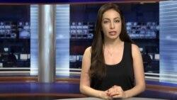 «Ազատություն» TV-ի լրատվական կենտրոն, 8-ը ապրիլի, 2016թ․