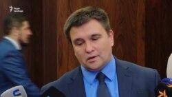 Клімкін про отруєння Скрипаля: світ зрозумів, що Росія може лише погрожувати (відео)