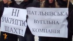 Гірники: «Роботи, зарплати, чиновників за ґрати!»