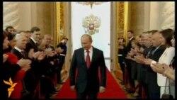 Москва на фоне инаугурации Владимира Путина