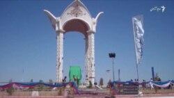 جاده مخدومقلی فراغی شاعر شهیر ترکمن افتتاح شد