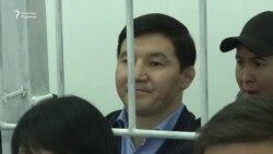 Алматыда Қырғызстанның экс-депутатының соты басталды
