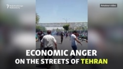 Protests And Tear Gas In Tehran After Currency Plunges