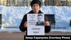 Одиночный пикет в Иркутске