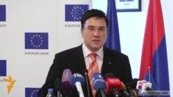 Հայաստանը սահմանափակ առաջընթաց է գրանցել ժողովրդավարության, մարդու իրավունքների ոլորտներում. ԵՄ