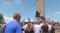Serbs In Kosovo Celebrate St. Vitus's Day