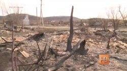Хакасия. Выжить после адского огня