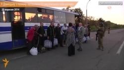 У Донецьку з полону звільнили 35 українських військових