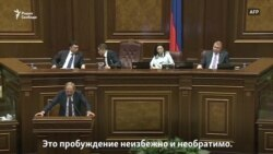 """Народ Армении победил"""