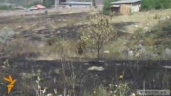 Հրդեհվել է կանաչ տարածք