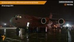 Україна отримала першу військову допомогу від Канади