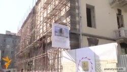 Թամանյանի նախագծած շենքը կդառնա բազմահարկ հյուրանոց