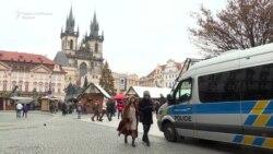 Безбедносни мерки на плоштадите во Прага