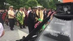 На адкрыцьці помніка-маяка ў Івацэвічах узьнялі расейскі сьцяг і настальгавалі па СССР