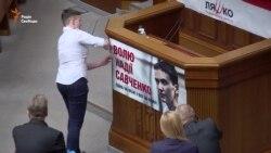 Савченко зірвала свій портрет у Верховній Раді